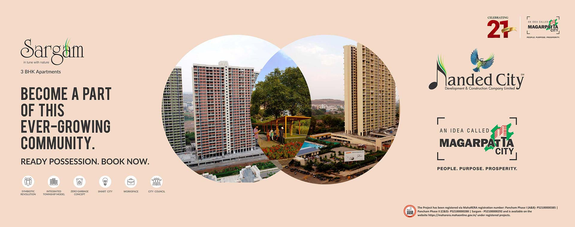 2 BHK Luxury Apartments in Pune